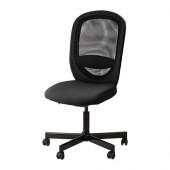 FLINTAN Swivel chair, Havhult black - 502.838.84