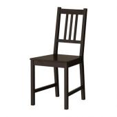 STEFAN Chair, brown-black - 002.110.88
