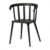 IKEA PS 2012 Armchair, black - 702.068.04