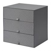 PALLRA Mini chest with 3 drawers, dark gray - 502.724.80