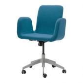 PATRIK Swivel chair, Ullevi blue - 602.870.75