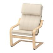 POÄNG Children's armchair, birch veneer, Almås natural - 101.165.52